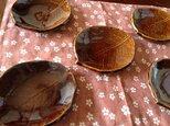 木の葉 銘々皿の画像