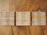 3枚セット イエロー系(ベージュ〜黄土色・ブラウン) 木綿 裂き織コースター の画像
