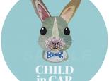 CHILD in CARマグネットステッカー《ウサギ/蝶ネクタイ/チャイルドインカー》の画像