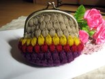 ころんとした姿が可愛い玉編みのがま口 * 紫系の画像