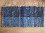 ☆再出品☆ 青色 木綿 裂き織ティーマット No.1(柄違い)の画像