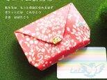【受注生産】ミニマム折財布 ☆ Flora ☆の画像