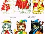 ドイツ製クロモス 猫の音楽隊 ラメなし DA-CHR028(Made in Germany)の画像