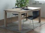 【サイズW1600】天然オイル仕上「栗の木」引出付ダイニングテーブルの画像