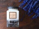 Lavender ~風~の画像