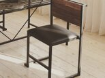 Industrial Dining Chairの画像