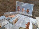 2017自遊石カレンダーの画像