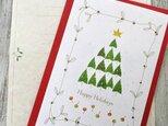 Happy Holidays (ツリー) レターセットの画像