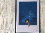 星降る夜、ともだちの家 レターセットの画像