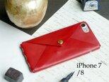 iPhone7 iPhone8 レザーアイフォンケース(ルビー)ILL-1136の画像