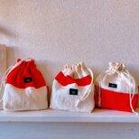 赤白巾着  3点セット♩の画像