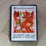 ハンガリー 童話切手ブローチ6741の画像
