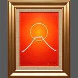 ●『朱色に染まる太陽と富士山』●がんどうあつし油絵F4額付開運赤富士肉筆直筆絵画の画像