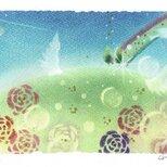 「fortune」原画の画像