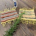 草木染め裂織コースター Bセットの画像