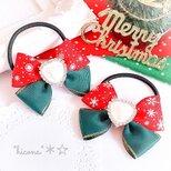 クリスマス☆キッズリボンヘアゴム*雪の結晶グリーンとキラキラパールのハートリボン(レッドグリーン×ホワイト)の画像