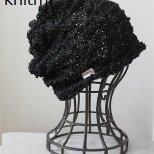 黒リネン【男女兼用】高級リネン★涼しいニット帽子 黒  ゆったり 数量限定★の画像