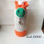 手編み*Smileペットボトルケース*500 600mlの画像