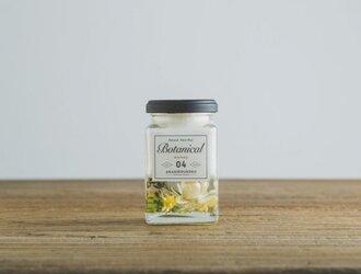 Botanical candle(04 honey)の画像