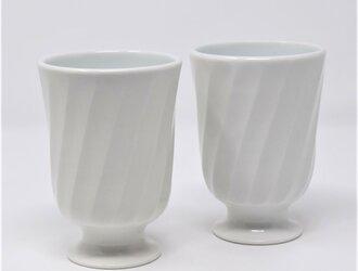 有田焼 窯元 博泉窯 灰釉鎬組ゴブレット 中村慎 作 陶芸家 手づくり ペア セット 贈り物 ギフト フリーカップ コップグラスの画像