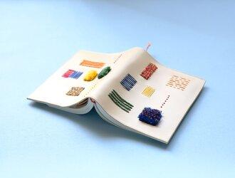 靴職人が作るブックカバー(TOY)の画像