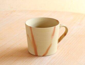 手触りを愉しむ、備前焼マグカップ(コガネ)の画像