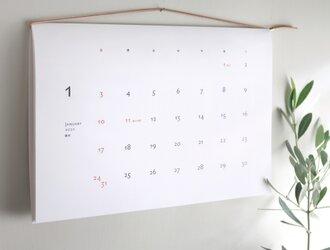 2022年 シンプル・本革ひも綴じ・壁掛けカレンダーの画像