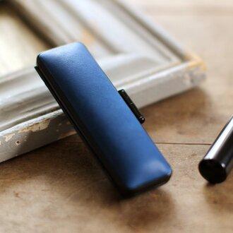 藍染革 15mm径印鑑ケース