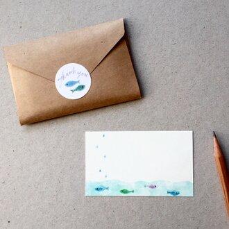 海と魚のメッセージカード 20枚