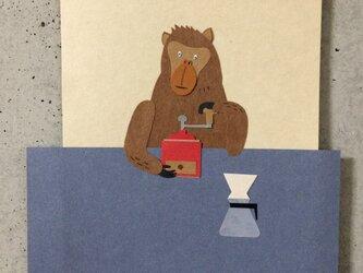 「珈琲時間」ポストカード 2枚セットの画像