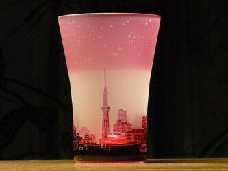 新★星降る街のタンブラー ~12星座  ピンク(1個)の画像