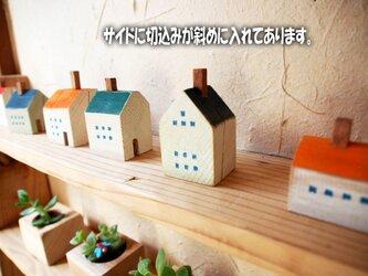 ハウス型カード(写真)立て★3個セット★の画像
