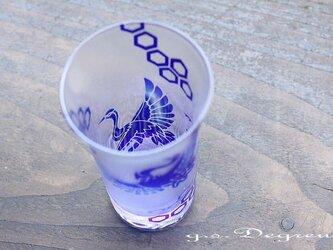 清酒杯(ビアグラス)「瑞祥・瑠璃」の画像