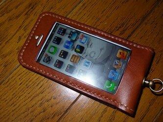 革のiPhone5ケース 携帯スマホケース 失敗作;の画像