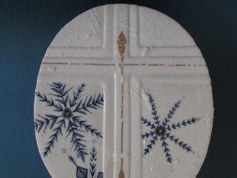 壁面飾り・クリスマスの画像
