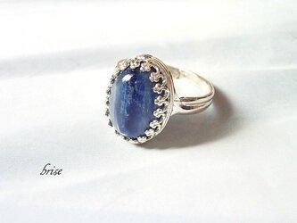 カイヤナイト silverリング(L)の画像
