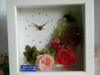 プリザーブドフラワー 時計Sの画像