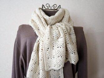 パイナップル編みのマフラー(オフホワイト)の画像