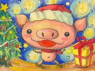 「HAPPY X'mas」   クリスマスの飾りにの画像