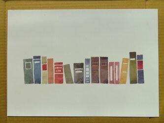 ゆる絵 books A3の画像