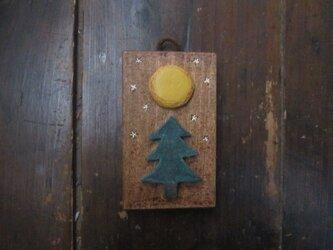Shazさまオーダー作品 ちいさい壁飾り 木と満月の画像