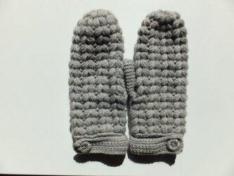 ぽこぽこ玉編みのミトン(グレー)の画像