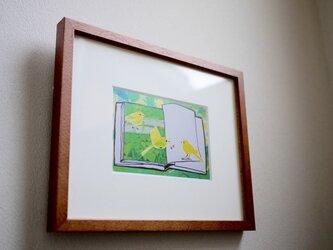 tobiraの画像