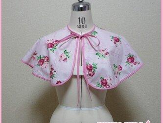 化粧ケープ*ピンクローズ*の画像