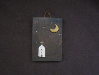 ちいさい壁飾り 月と教会の画像