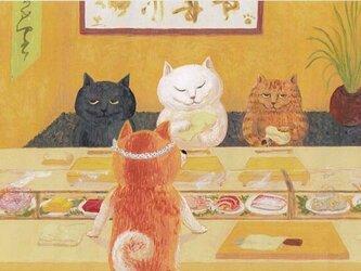 カマノレイコ オリジナル猫ポストカード「おすし」2枚セットの画像