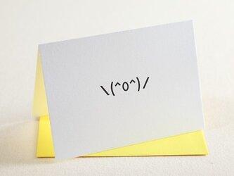 おめでとうカード / congratulations cardの画像