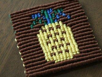 漂白剤が使えるマクラメ パイナップルのコースターの画像