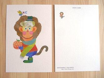 ポストカード(マフラーおさると小鳥とオレンジ)(2枚入り)の画像