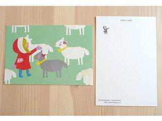 ポストカード(女の子と羊)(2枚入り)の画像